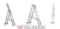 Трехсекционные алюминиевые лестницы