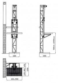 Мачтовый подъемник ПМГ-1-А (грузовой строительный складской)
